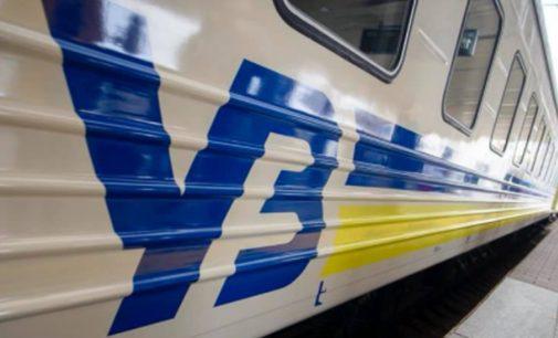 Украинцев эвакуируют из России специальным поездом